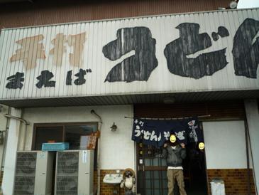 blog 058.jpg
